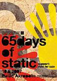 65DAYSOFSTATIC, RIVER FOR SALE