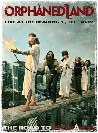 The Road To OR-Shalem (DVD)