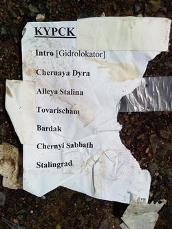 Kursk - playlist Brutal Assault 2011